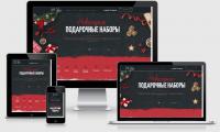 Адаптивная верстка – интернет-магазин Новогодние подарочные наборы