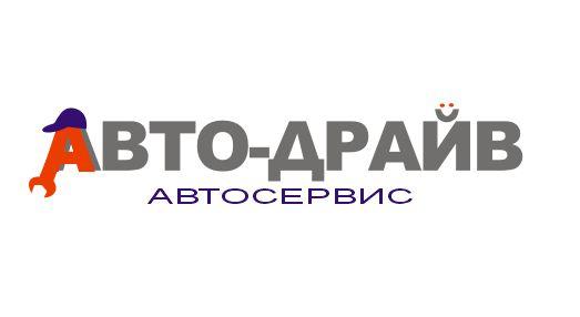 Разработать логотип автосервиса фото f_4765140fcfa82a25.jpg