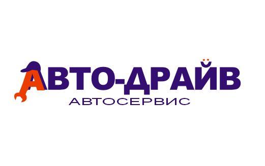 Разработать логотип автосервиса фото f_5145140fd06ae606.jpg
