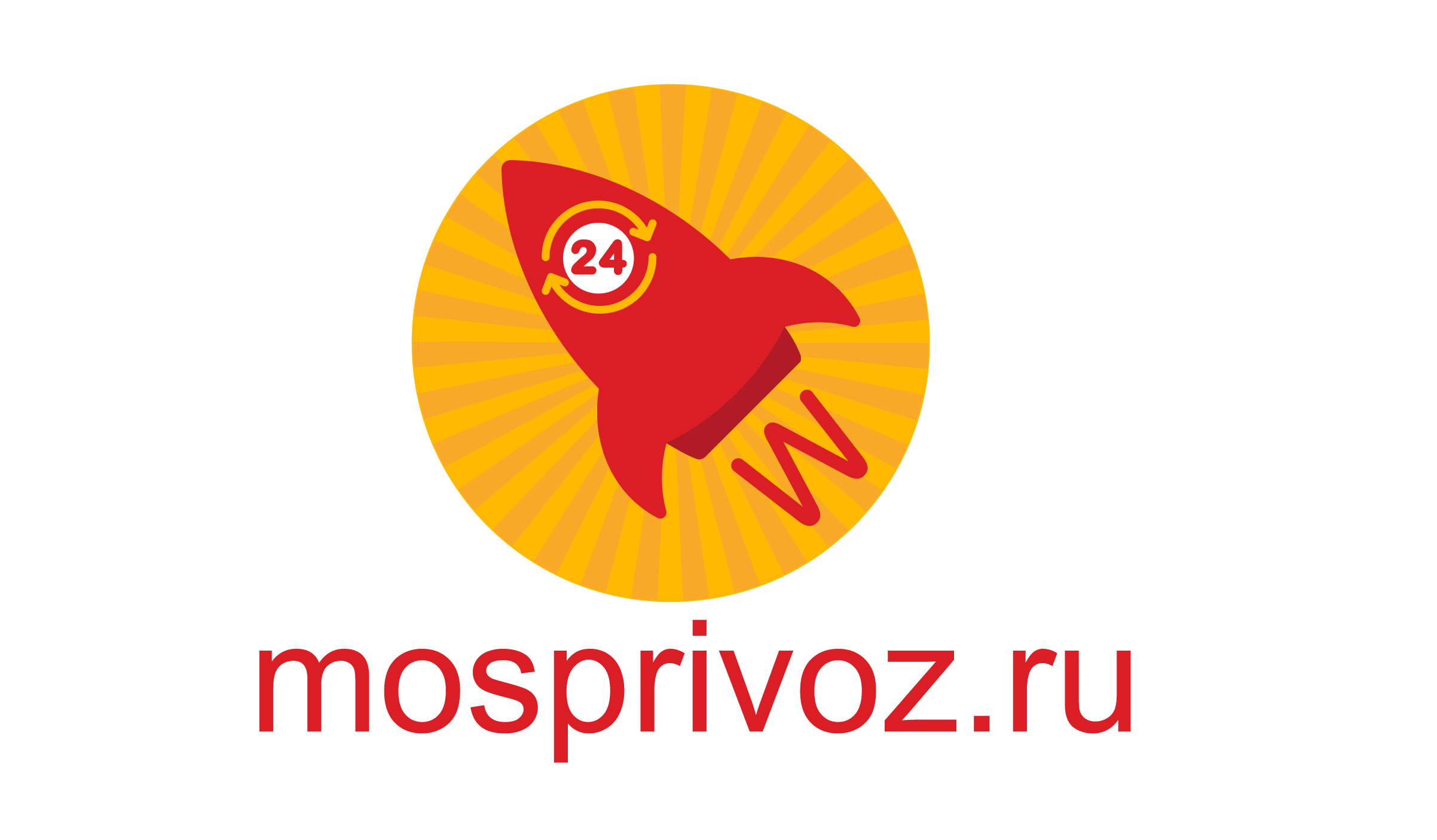 Логотип. Интернет - магазин по доставке продуктов питания. фото f_0885ada43b3801a9.jpg