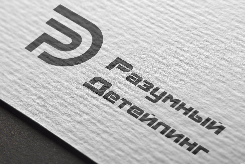 Ребрендинг логотипа  фото f_1735ad9121085a19.jpg