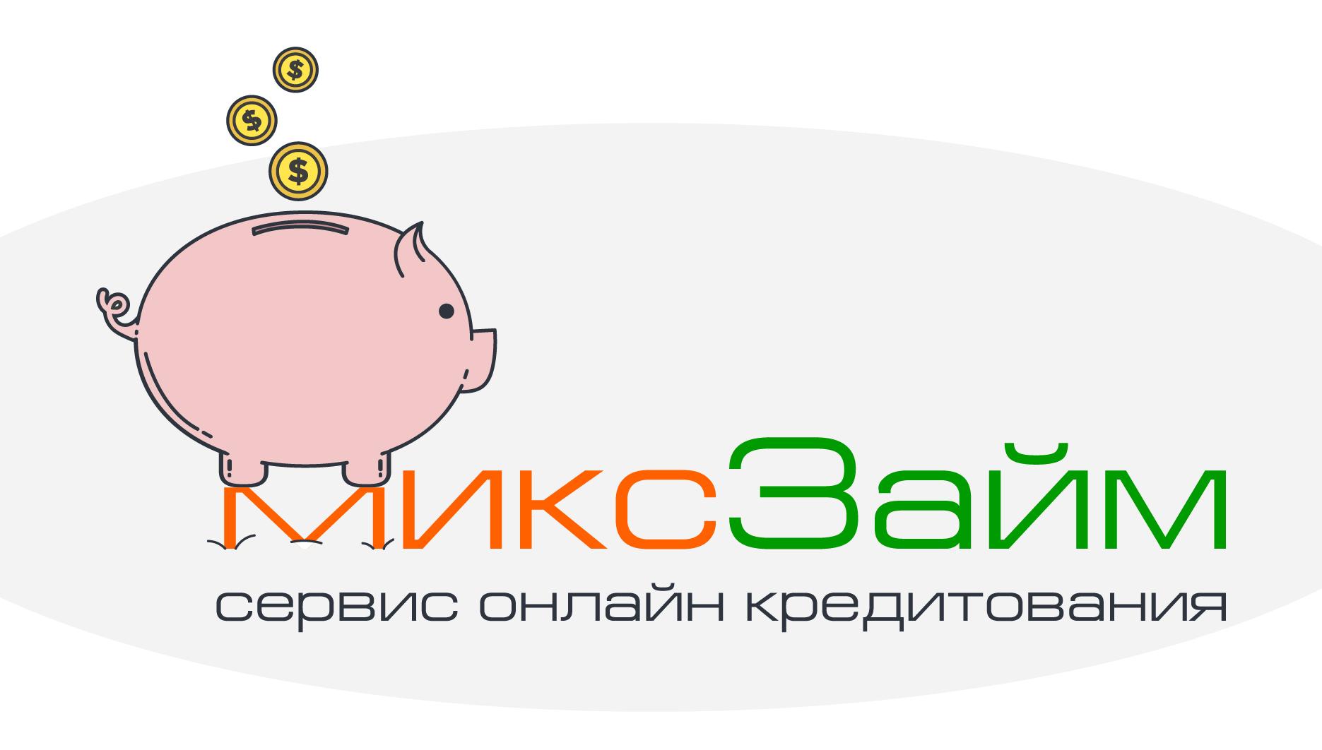 Разработать логотип фото f_3735ad502c7c49c3.jpg