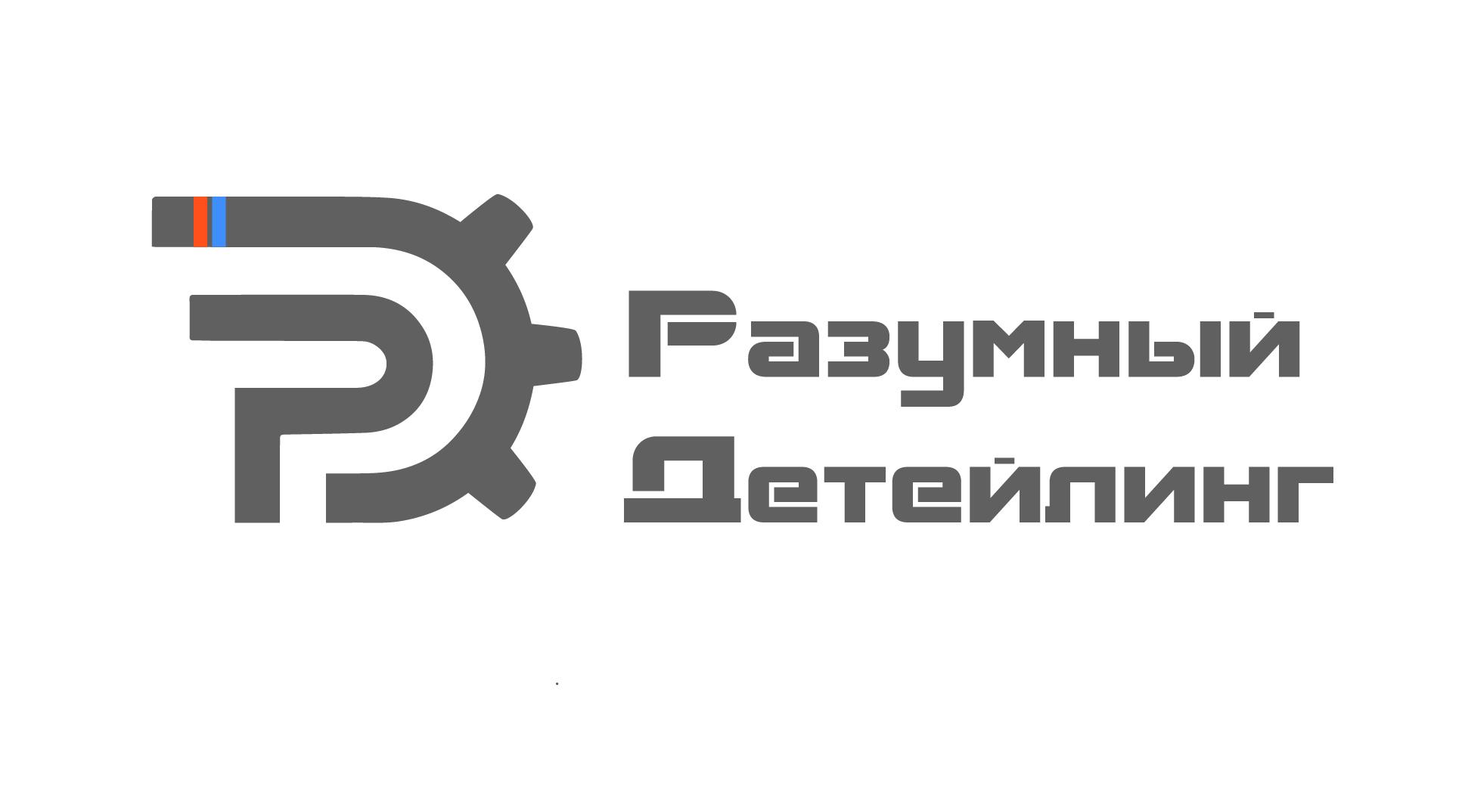 Ребрендинг логотипа  фото f_4615ada2a315b909.jpg