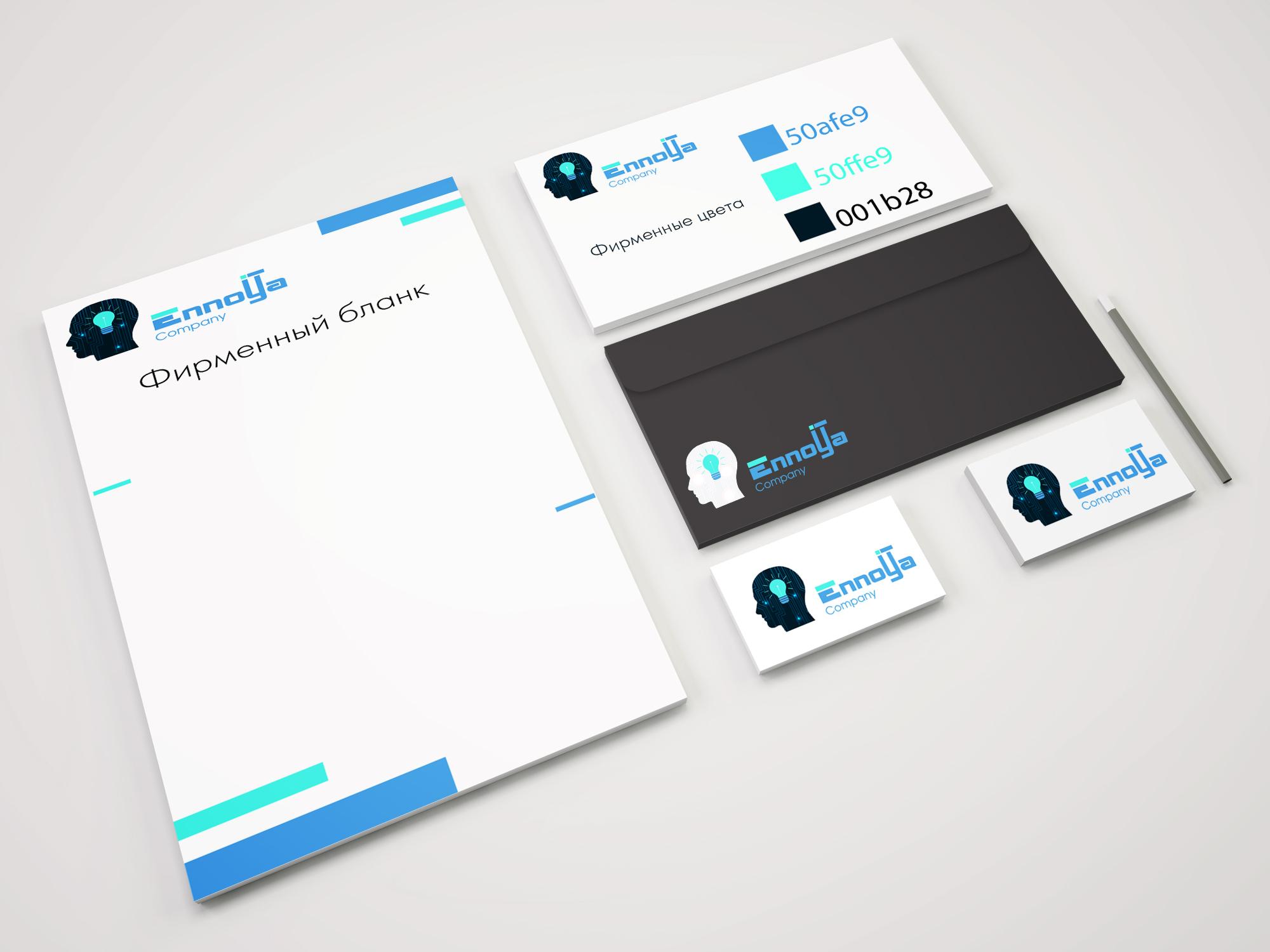 Логотип + фирменный стиль для продуктовой IT компании фото f_4705adacedeb78ab.jpg