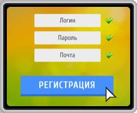 Kartprof register