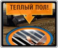 Електроавтоматика