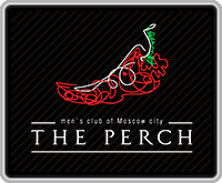 The perch