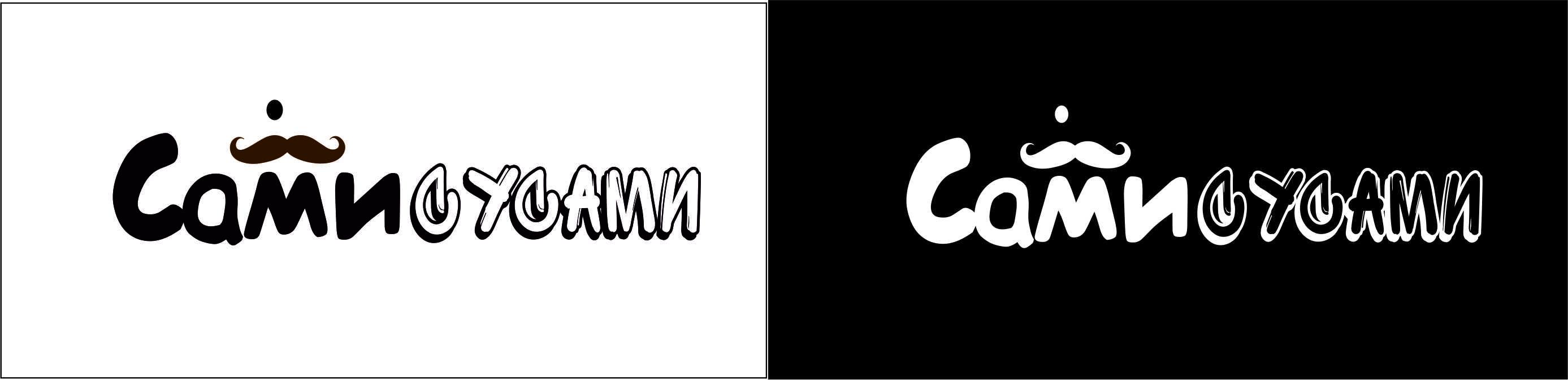 Разработка Логотипа 6 000 руб. фото f_14958f60cada48da.jpg
