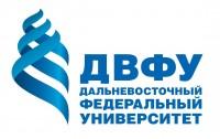 Дальневосточный федеральный университет - ДвФУ