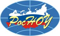 Российский новый университет - РосНОУ