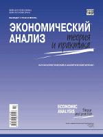 Экономический анализ (ВАК)