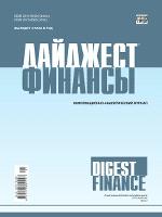 Дайджест и финансы (РИНЦ)