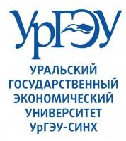 Уральский государственный экономический университет - УрГЭУ