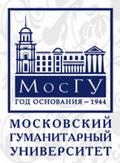 Московский гуманитарный университет - МосГУ