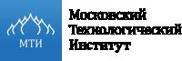 Московский технологический институт - МТИ