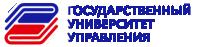 Государственный университет управления - ГУУ