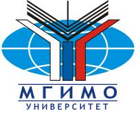 Московский государственный институт международных отношений (университет) - МГИМО