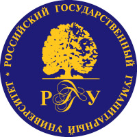 Российский государственный гуманитарный университет - РГГУ