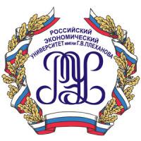 Российский экономический университет им. Г.В. Плеханова - РЭУ им. Г.В. Плеханова