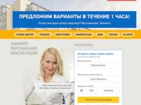 Создание сайта недвижимости под ключ