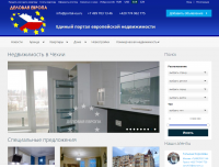 Единый портал европейской недвижимости