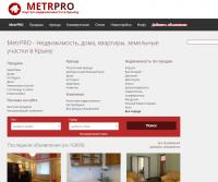 Портал недвижимости в Крыму