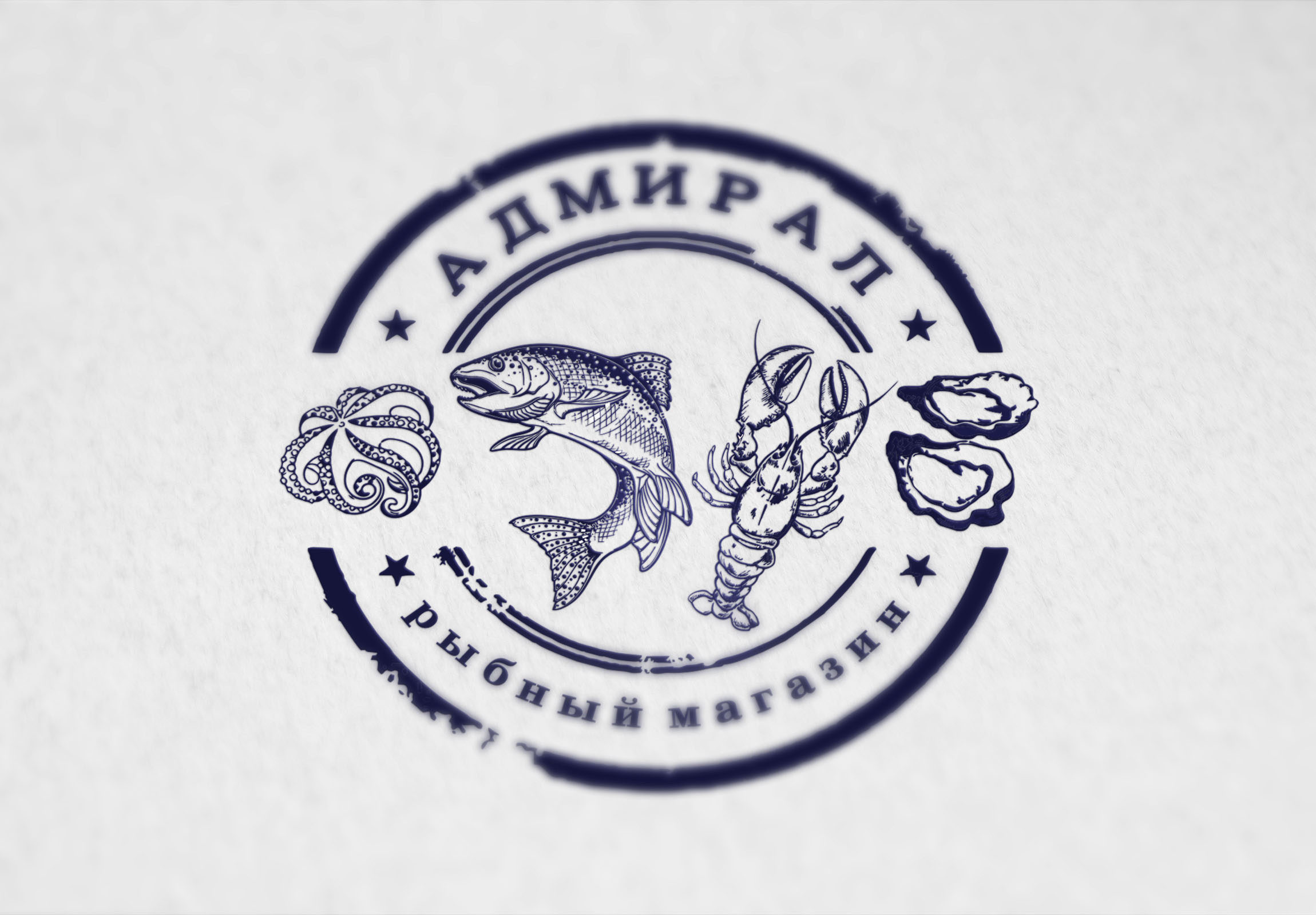 Разработка фирменного стиля для рыбного магазина фото f_4445a0c8ccbd8955.jpg