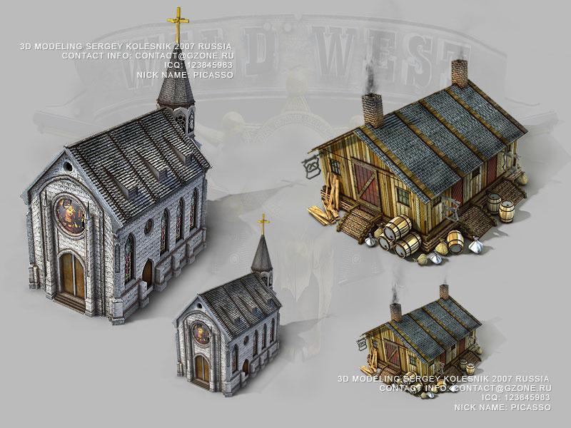 3д Церковь и мастерская