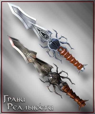 3д арт к игре,мечь