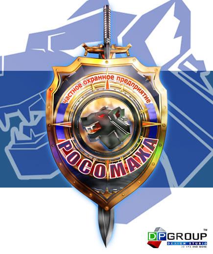 3д лого