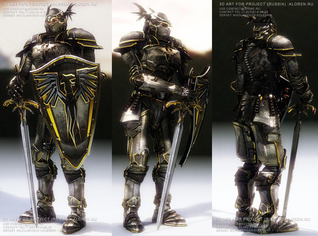 паладин ордена драконов