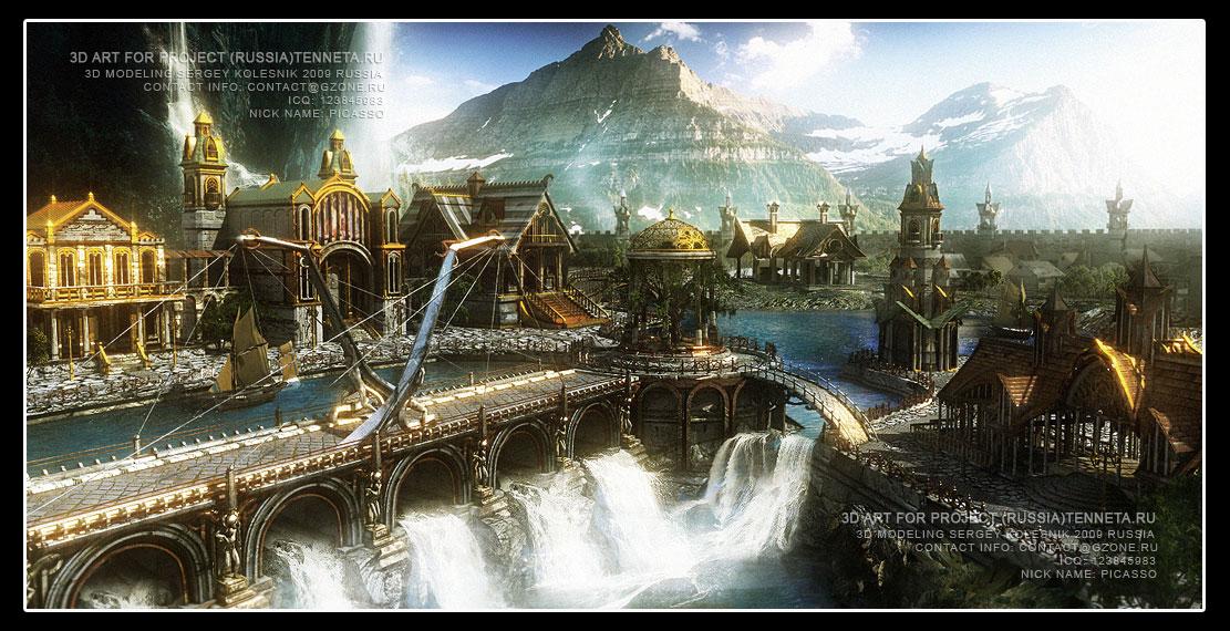 eva town