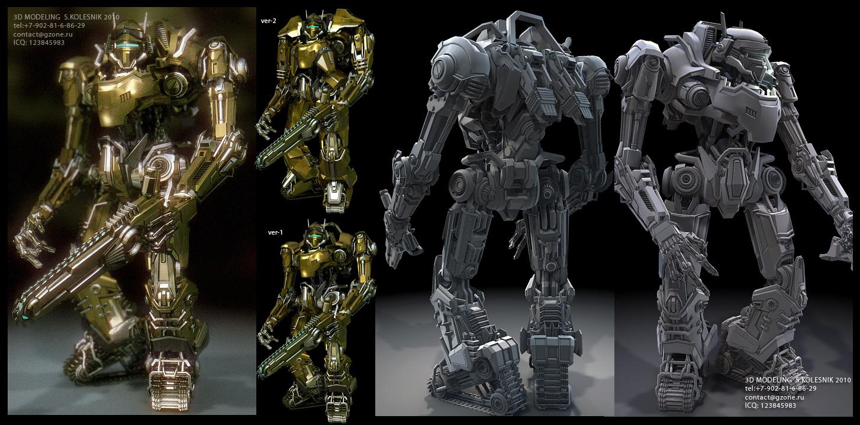 drover bot