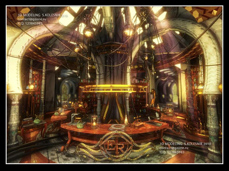 магическая мастерская