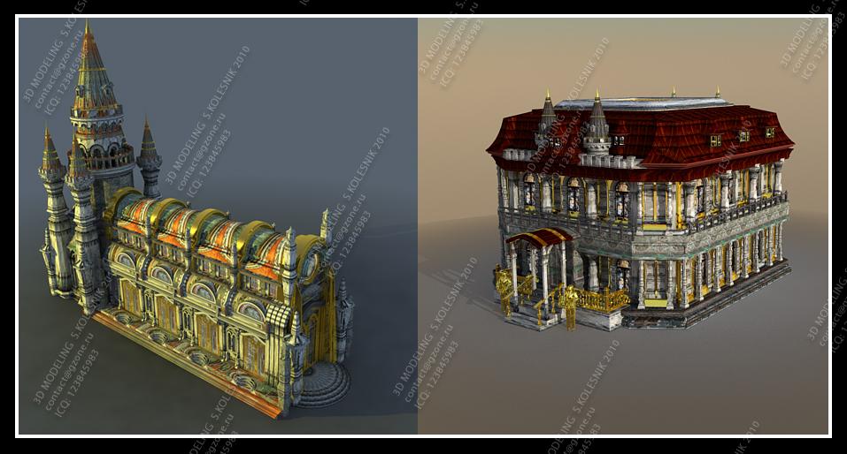 банк и храм