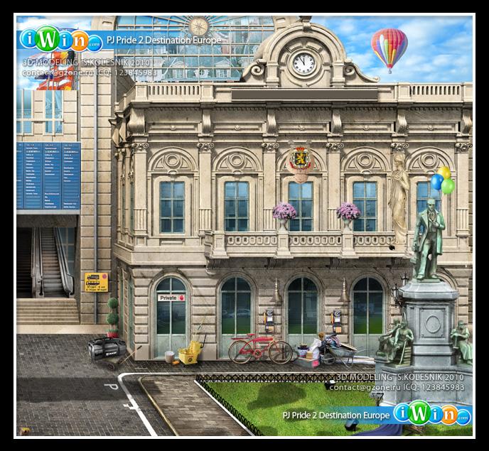 вокзал вид с улицы