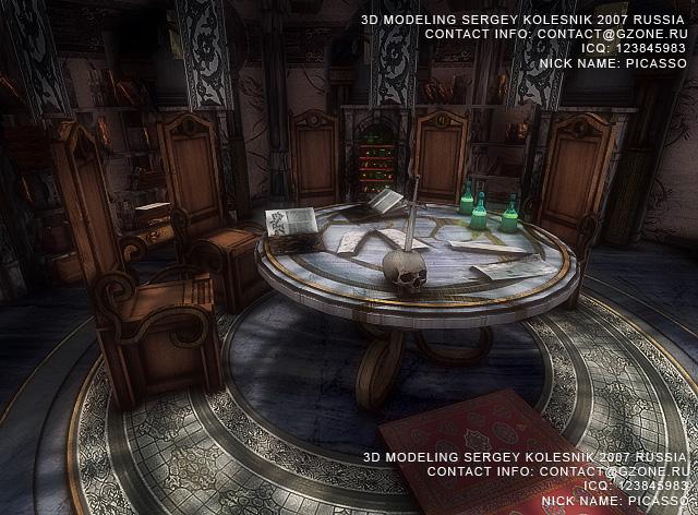 3д арт к игре комната заседаний ордена