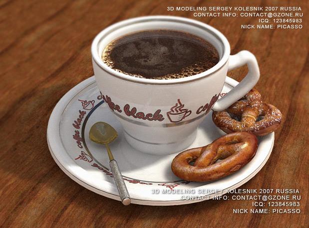 3д кофе сушки для тв рекламы