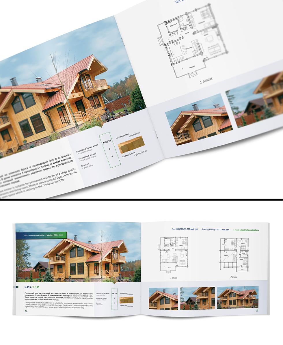 Кластер деревянного домостроения Вологодской области