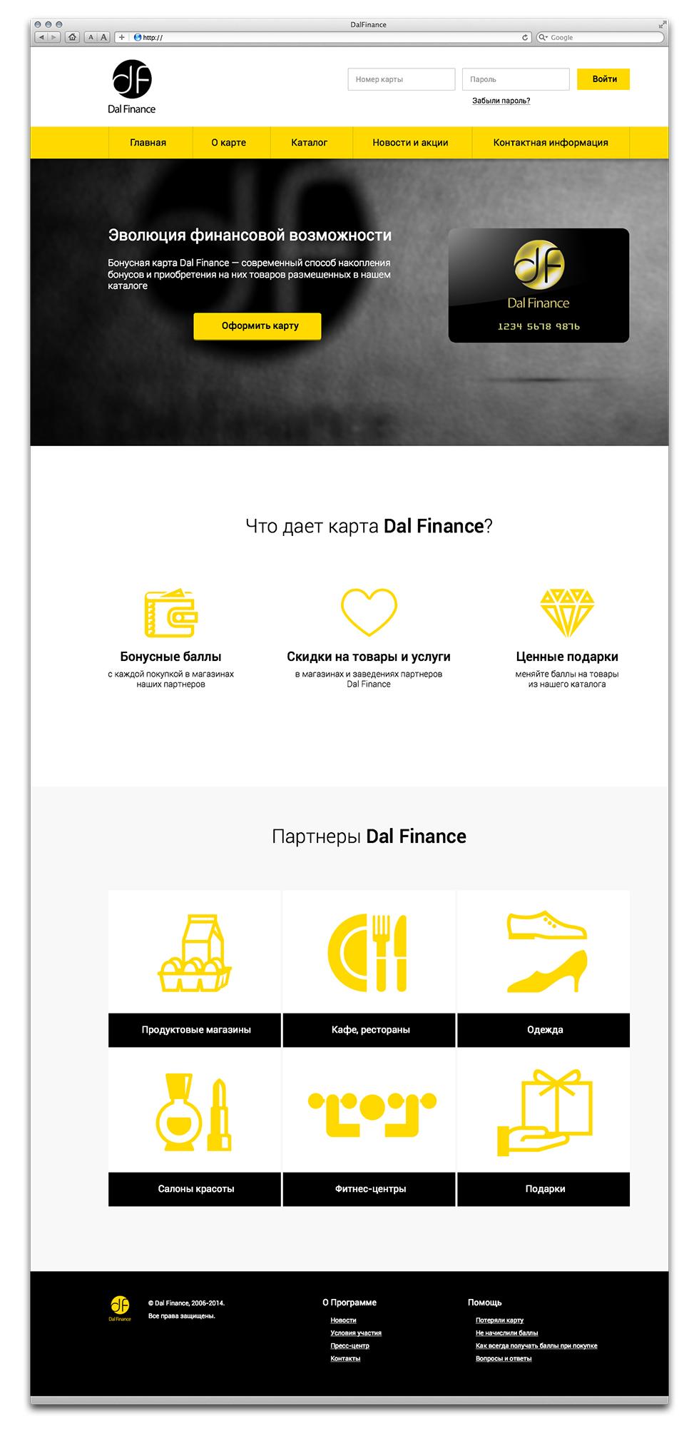 DalFinance