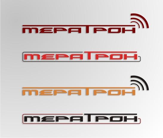 Разработать логотип организации фото f_4f0db36684350.jpg