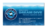 Визитка Dream Dive