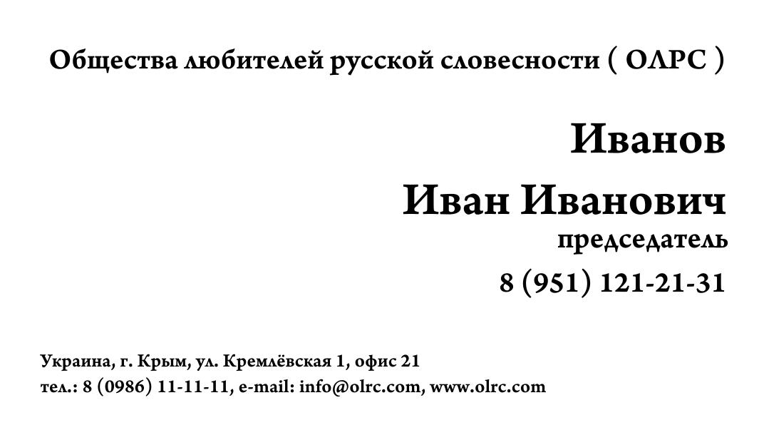 дизайн  визитки фото f_4d794da19735c.jpg