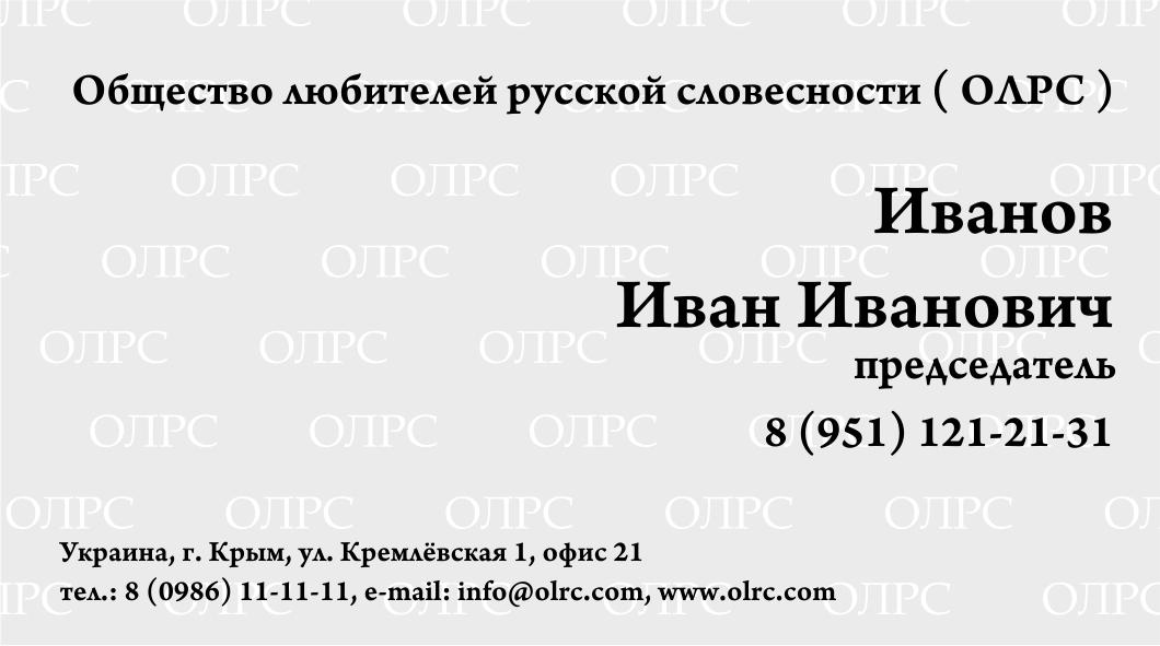 дизайн  визитки фото f_4d794da5c4652.jpg