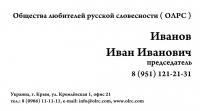 f_4d794da19735c.jpg