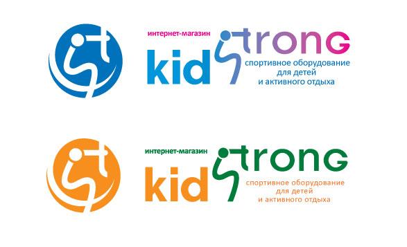Логотип для Детского Интернет Магазина StrongKids фото f_0325c6ab5cf94203.jpg