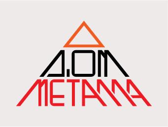 Разработка логотипа фото f_4335c5b1d5c50d52.jpg