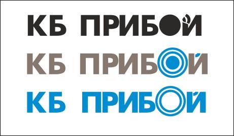 Разработка логотипа и фирменного стиля для КБ Прибой фото f_5725b2274c9e2448.jpg
