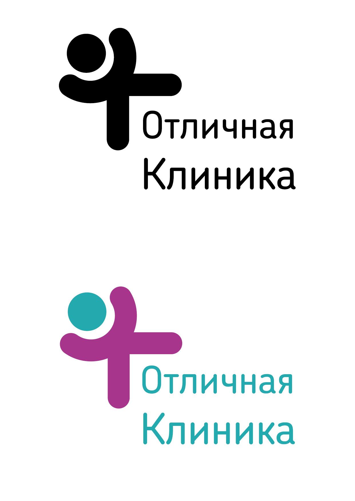Логотип и фирменный стиль частной клиники фото f_7795c926cb03f92e.jpg