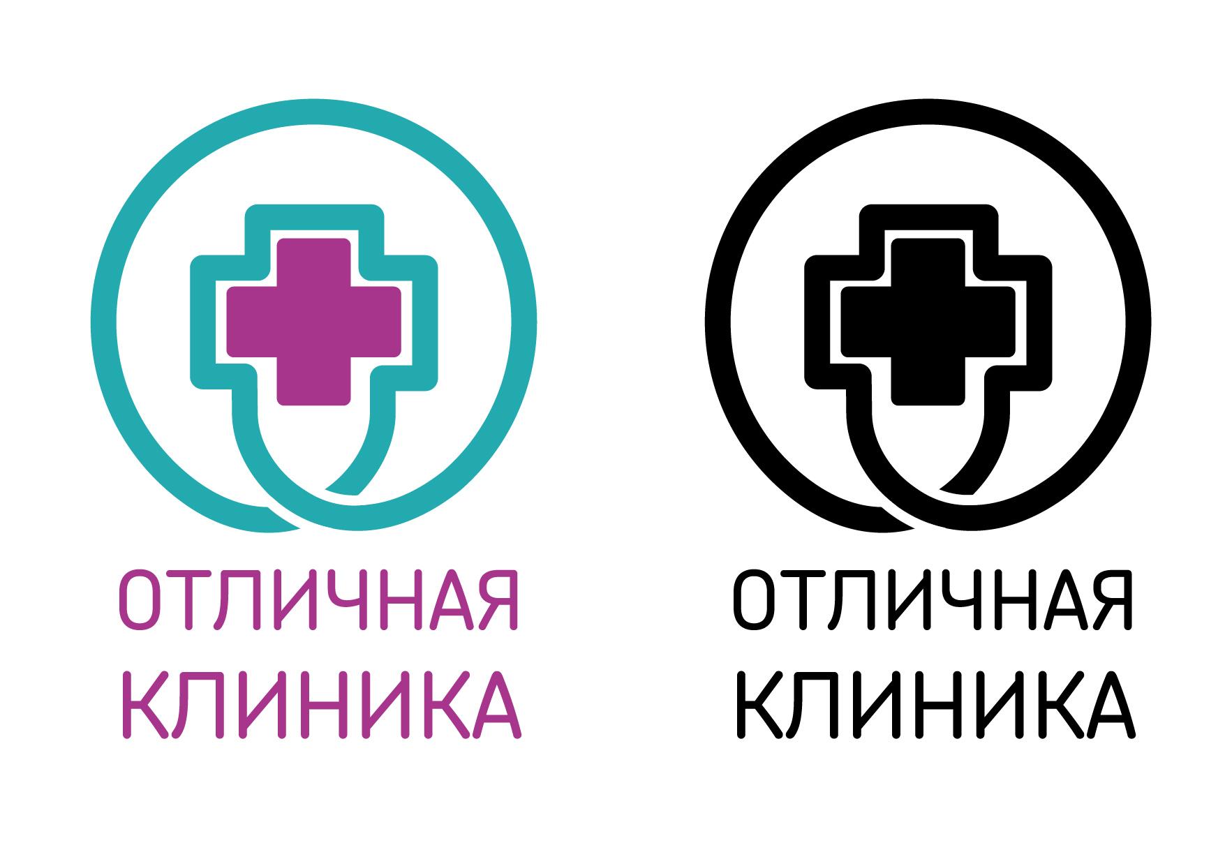 Логотип и фирменный стиль частной клиники фото f_8345c926d9b3a496.jpg
